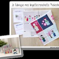 Lingettes kokeshis kit 1